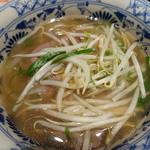 ベトナム料理 インドシナ - フォー・ボー