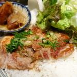 ベトナム料理 インドシナ - 豚肩ロースネギ油
