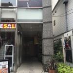 創作鉄板焼き Kuri's Can‐dela - お店入口