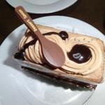 50952847 - チョコレートケーキ450円
