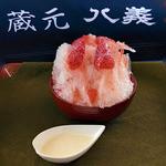 南ぷすカキ氷やさん - 料理写真: