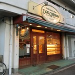 ドン・キホーテ - since1997、、、可愛いパン屋さん♡