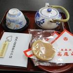 50953814 - 満行のお祝い膳(初めの薬王院茶と茶菓子)