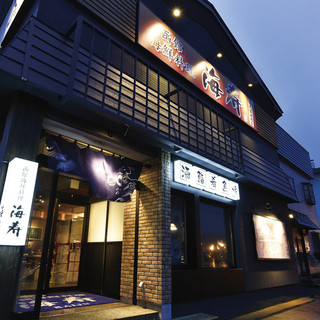 函館赤レンガ倉庫近く