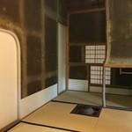 50959194 - こちらの茶室は、見学のみ。