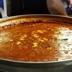 焼鶏 炭吉 - デミグラで柔らかく煮込まれるモツ
