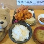 50959704 - 定食なのでライスとお味噌汁付きです。