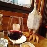 50959758 - 赤ワイングラス