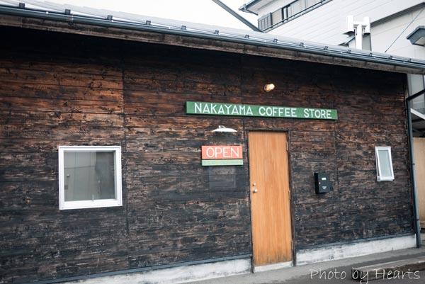 ナカヤマ コーヒーストア name=