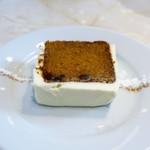 エルマーズグリーンカフェ - キャロットケーキ