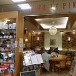 松屋コーヒー - (2016/3月)カフェルパンの入口