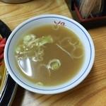 50961682 - セットで付いてきた中華スープ