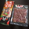 ローソン - 料理写真:火の国熊本とんこつラーメンと馬刺しのソフト燻製 (2016.5)
