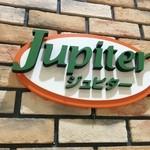 ジュピター -