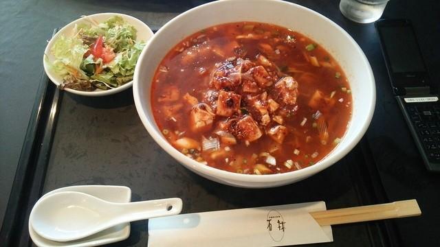中国四川料理石林 - 中国四川料理 石林@福島 麻婆麺