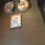 麺家 宝 -