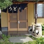 50967969 - たぐち家 玄関。