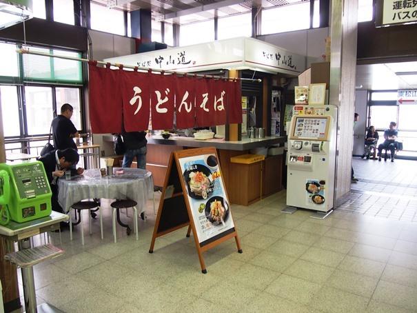 そば処 中山道 鴻巣店