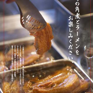 ラーメンに合う角煮!!