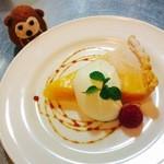 Cafe de 武 - 本日ケーキ・レモンタルト