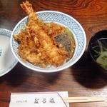 50972032 - 天丼セット1,620円(税込)