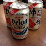 うちなーすばヤージ小 - オリオンビール 沖縄缶