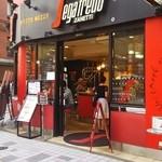 セガフレード・ザネッティ - 新宿3丁目界隈では人気店!