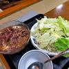 ホルモン幸楽 - 料理写真:3品ミックス & 野菜(2016年5月)
