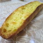 ビギー - ガーリックチーズフランスアップ