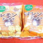 メイベルアウトレット - レモンドーナツ・オレンジドーナツ各¥80(税別)