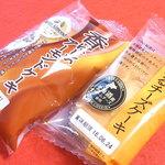 メイベルアウトレット - 香ばしいアーモンドケーキ・コクのあるチーズケーキ各¥100(税別)