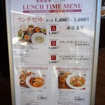 50986492 - LUNCH TIME MENU外