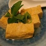 魚がし日本一 - 出し巻玉子(540円)