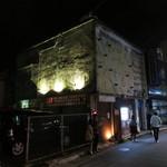 Tsukemensakura - 外観