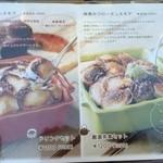 神楽坂 茶寮 - これからの季節にぴったり♪