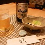 靖天 - お通し&ビール