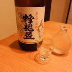 靖天 - 日本酒(蜂龍盃)
