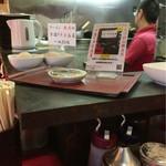 50994803 - 高菜はひと皿30円^^;