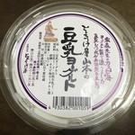 50996514 - 豆乳ヨーグルト