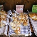 麦の穂 - パン③
