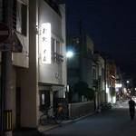 50998216 - 外観(夜)