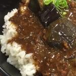 すき家 - マーボーナス丼(特盛)(アップ)