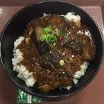 すき家 - マーボーナス丼(特盛)
