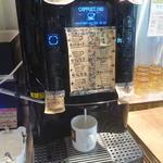 彩 - ドリンクバーの1部コーヒー