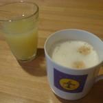 彩 - ドリンク写真:グレープジュース、カプチーノ