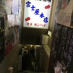富士屋本店 - 階段を下りていきます