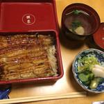 鰻家 - 鰻重 竹(3000円)
