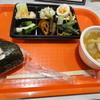 キッチンオリジン 高田馬場店