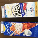 ドン・キホーテ - ドリンク写真:味わいカルピス 118円 リプトン ミルクティー 98円