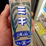 おきつる・マート - ミキ これは本州では全く馴染みの無いドリンク